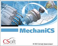 Право на использование программного обеспечения MechaniCS 2020.x, сетевая лицензия, серверная часть