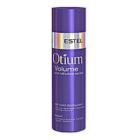 Легкий бальзам для объёма волос OTIUM VOLUME 200 мл №46518
