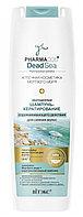 Шампунь ВИТЕКС Dead Sea двойного действия против вып волос,против перхоти 400 мл №26897