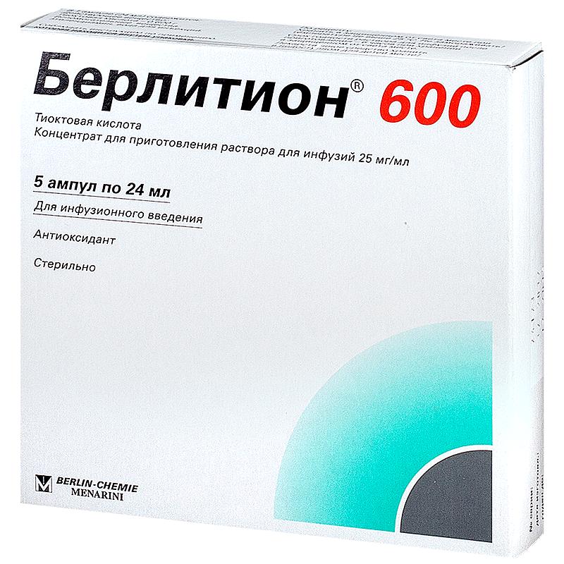 Берлитион 600ЕД (Тиоктовая кислота) 600мг/24мл №5
