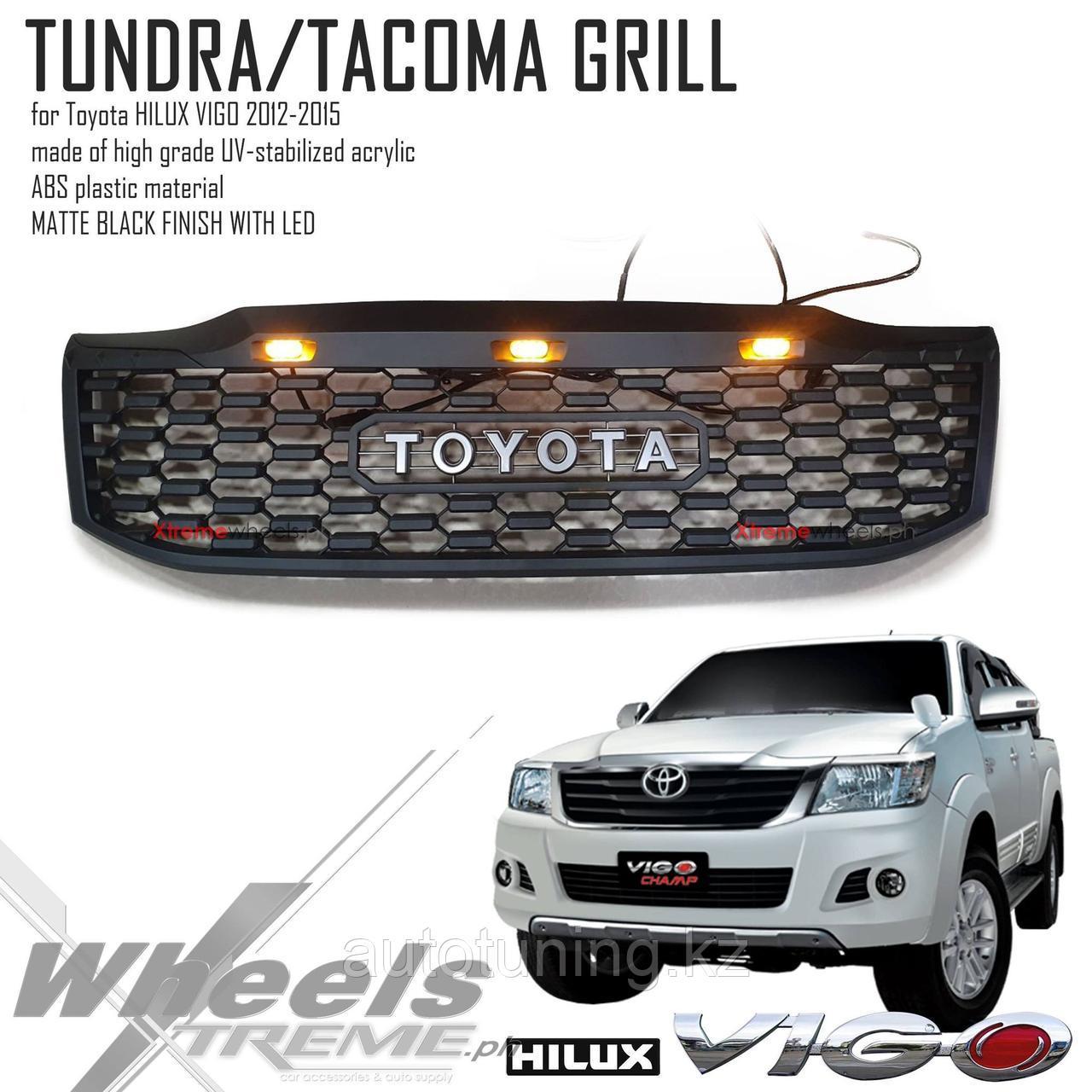 Решетка радиатора на Toyota Hilux Vigo MK7 2011-2015 дизайн TUNDRA