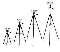 Полупрофессиональный штатив для камеры, смартфона ZK3540 высотой до 150 см.