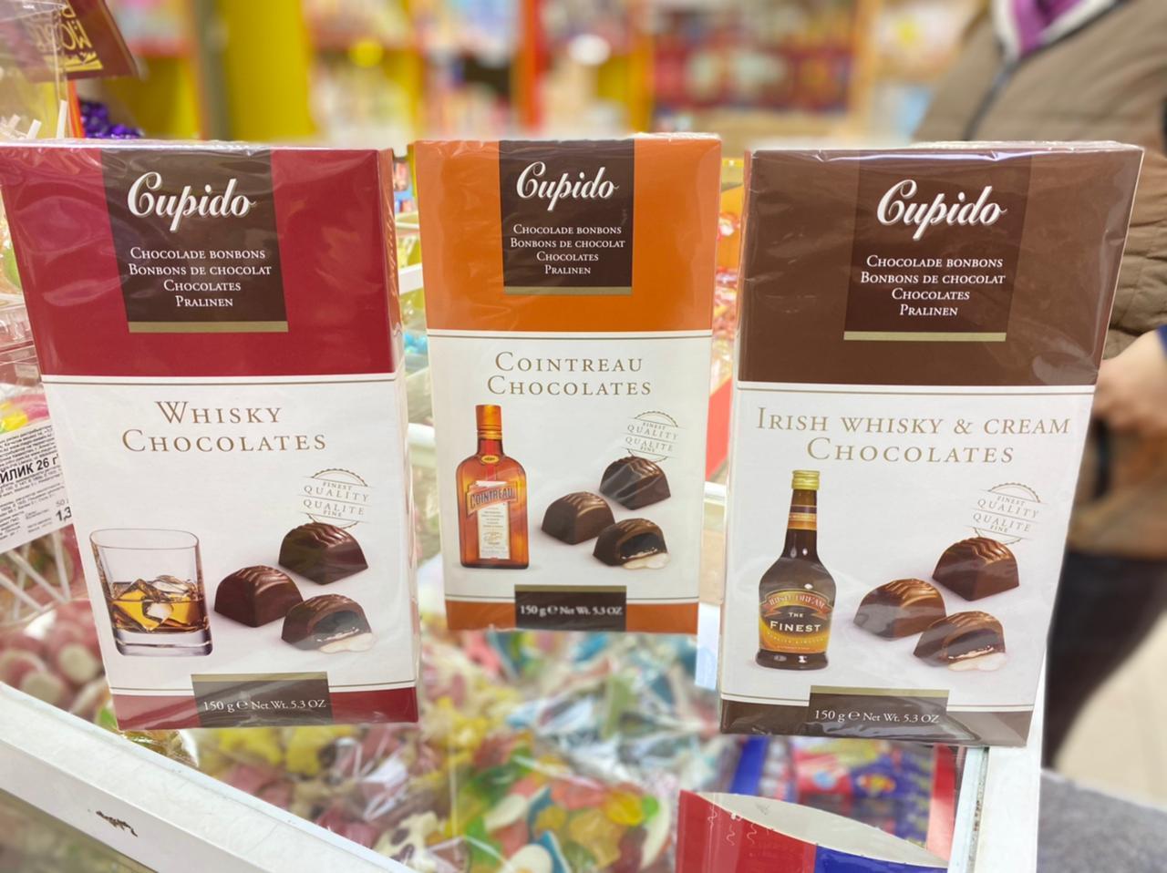 Cupido конфеты шоколадные 150гр.  (Бельгийский шоколад)