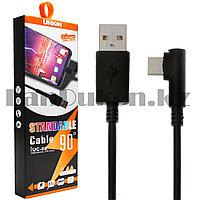 Зарядный USB кабель Type-c L образный разъем длина 1 метр Moxom UC-08 2.4А micro черный