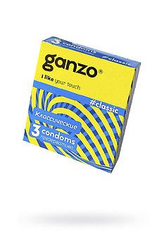 Презервативы Ganzo Classic, классические, 3 шт.