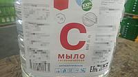Антибактериальное жидкое мыло Канистра 5 л