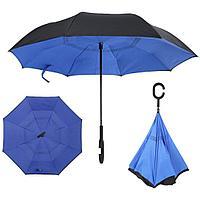 Умный зонт Наоборот, цвет синий + черный. 8 Марта