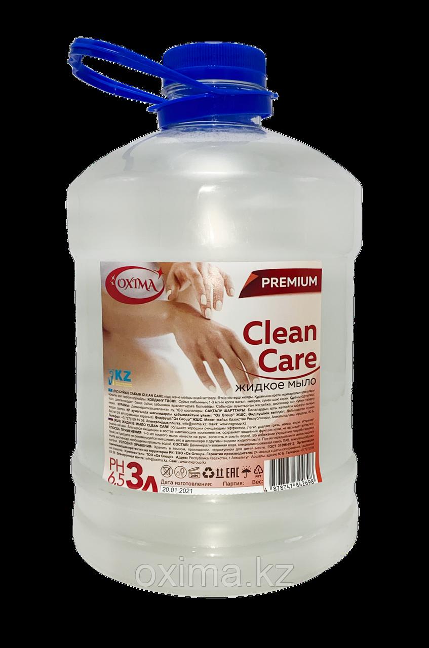 """Жидкое мыло Проф """"Clean care"""" Oxima ПЭТ 3 л"""