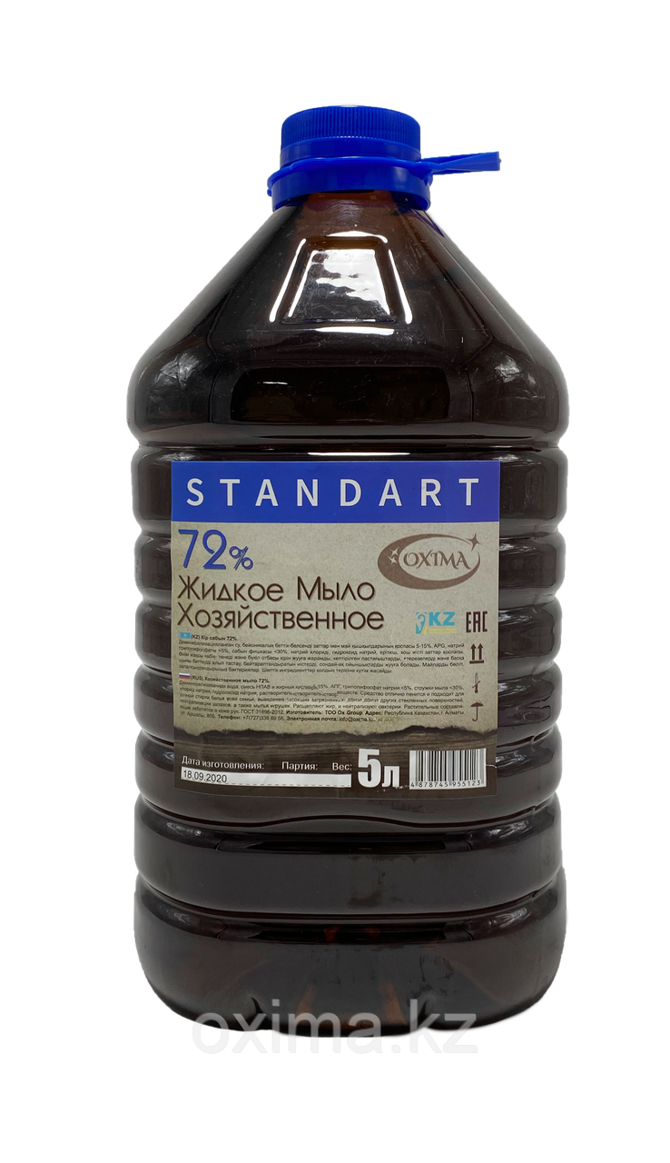 Хозяйственное жидкое мыло 72% СТАНДАРТ 5 л Oxima