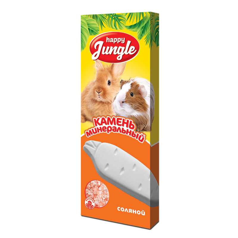 Happy Jungle Минеральный камень для грызунов, солевой