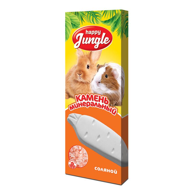 Минеральный камень для грызунов Happy Jungle, солевой