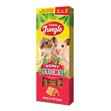 Лакомство для грызунов Happy Jungle, мёд и ягоды