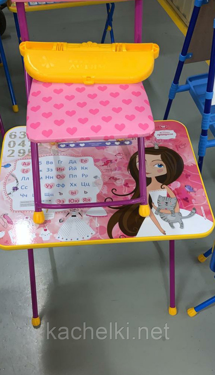 НИКА Набор мебели с маленькими принцессами (стол + мяг стул) h580