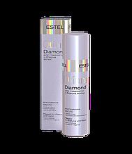 Драгоценное масло для гладкости и блеска волос Otium Diamond, 100 мл.