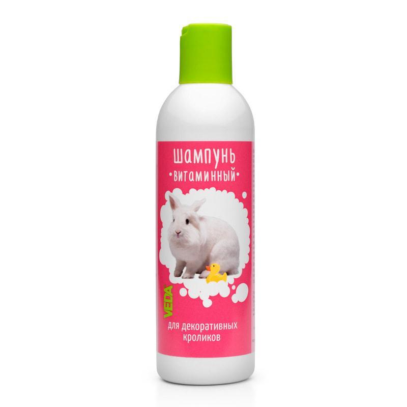 Шампунь Витаминный для кроликов