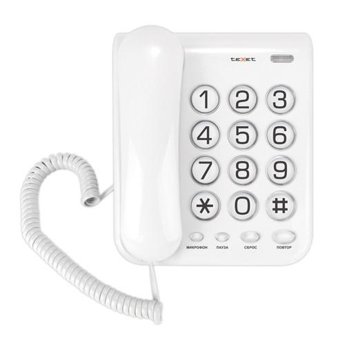 Телефон проводной Texet TX-262 серый