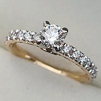 Сертификат GIA 0,92Сt VS1/K EX-Cut Золотое кольцо с бриллиантами, фото 1