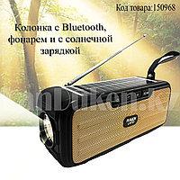 Колонка беспроводная стерео bluetooth-спикер для смартфонов с фонарем и с солнечной батареей