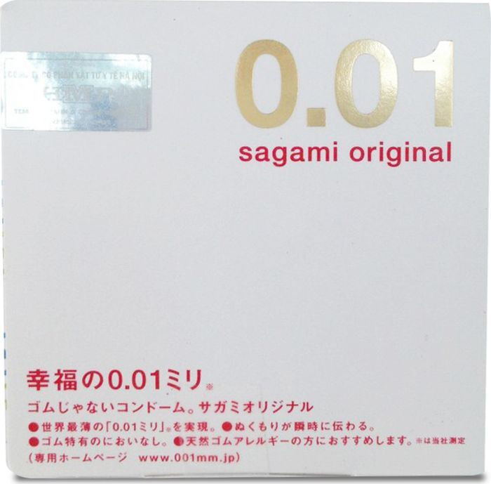 Презервативы Sagami Original 001, полиуретановые, 1шт.