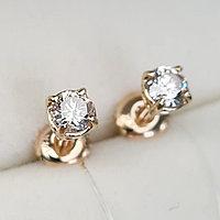 Золотые серьги пуссеты с бриллиантами 0.60Ct K/SI2, фото 1
