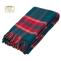 Руно Плед шерстяной Шотландия RUNO 140х200   цвет 41