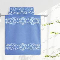 "Aquarelle Полотенце махровое  ""Шарлиз""  70х140 см. цвет синий"