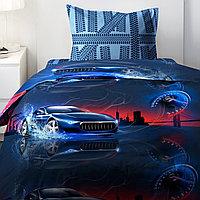 HOMY Комплект постельного белья   Форсаж,  HOMY  1.5 спальный