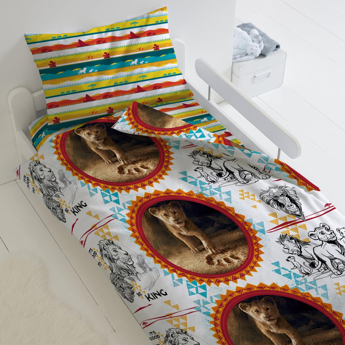 HOMY Комплект постельного белья Симба,  HOMY  1.5 спальный