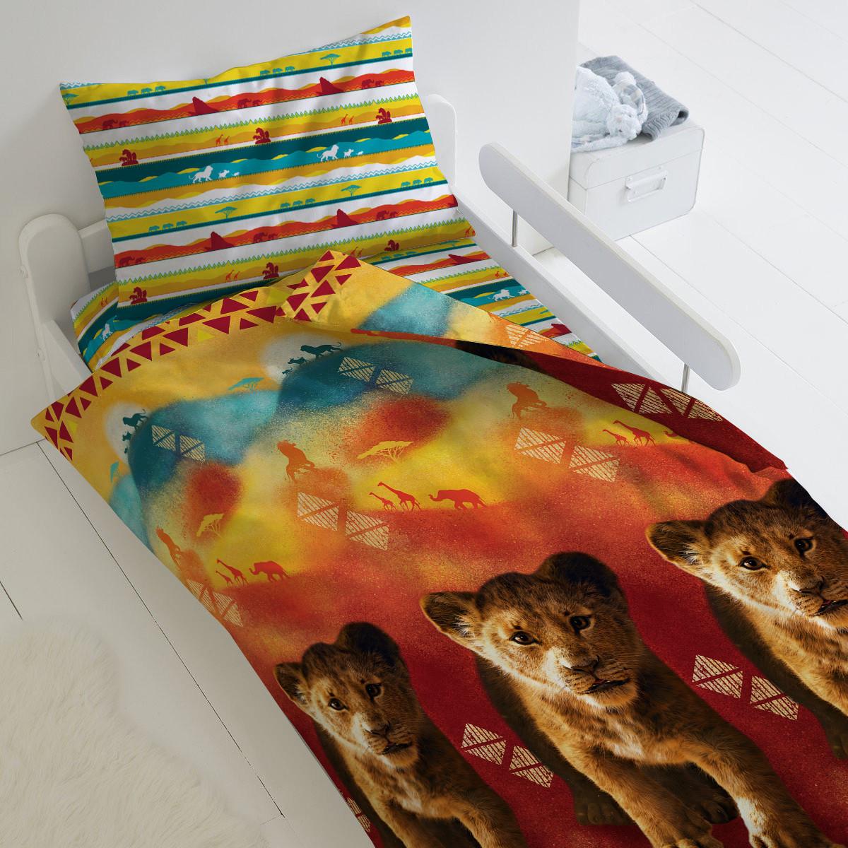 HOMY Комплект постельного белья Саванна,  HOMY  1.5 спальный