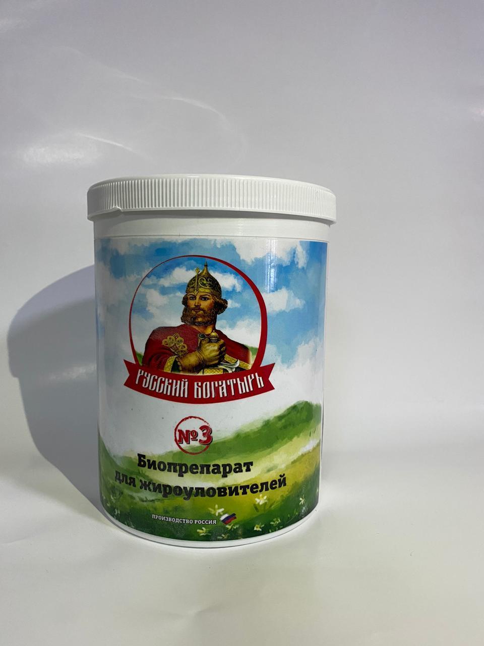 Биоактиватор для жироуловителей Русский богатырь №3 1 кг