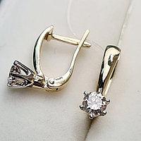 Золотые серьги с бриллиантами 0.64Ct SI2/J, фото 1