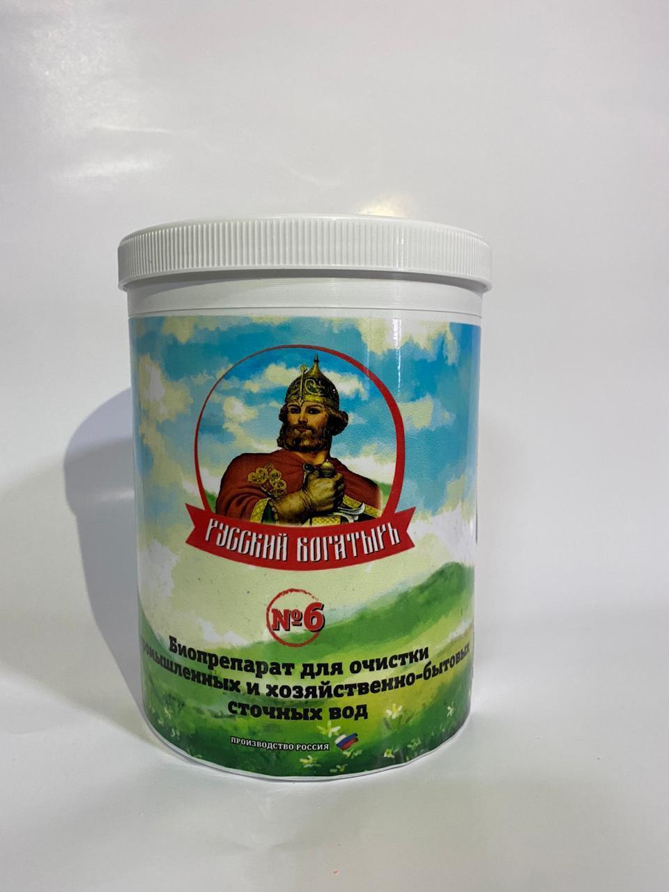 Для расщепления органических загрязнений, белков, жиров, масел, углеводородов Русский богатырь №6 1 кг