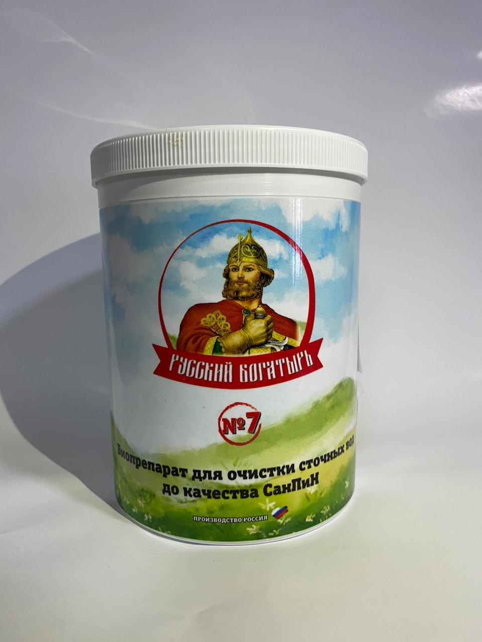 Очистка сточных вод до качества СанПин Русский богатырь №7 1 кг
