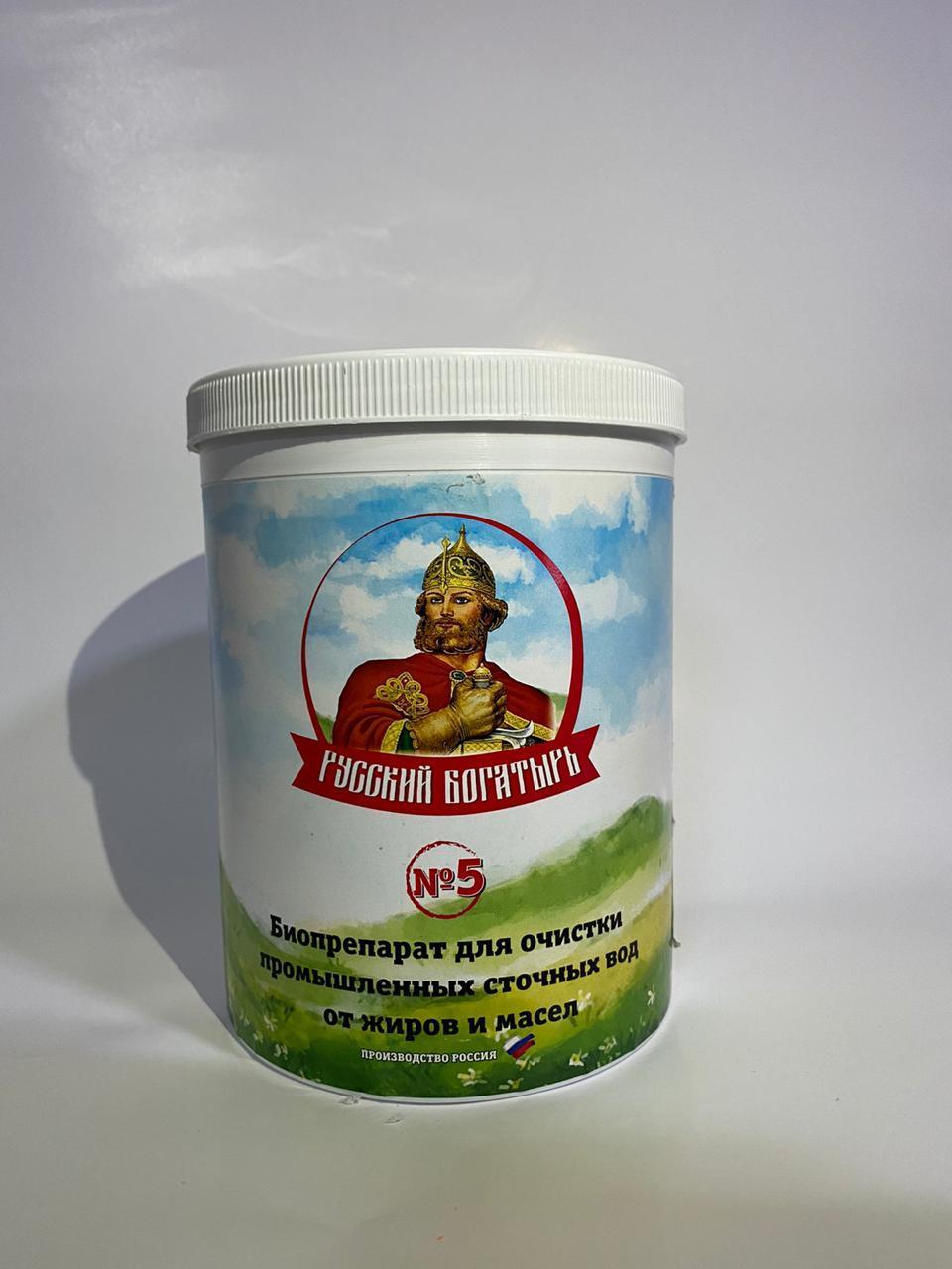 Биоактиватор для разложения жиров, масел, органики в сточных водах Русский богатырь №5 5 кг