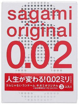 Презервативы Sagami Original 002, полиуретановые, 3шт.