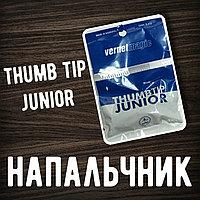 Напальчник оригинал (твёрдый)/Thumb tip junior