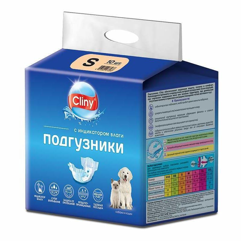 Подгузники для животных Cliny, размер S