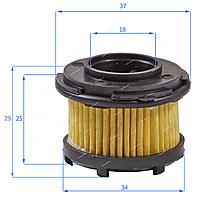 Фильтр газового клапана BRC ET98 нового образца FLPG 34
