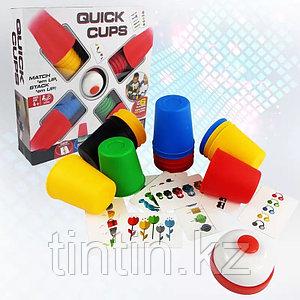 Настольная игра - Быстрые Стаканчики (Speed Cups)