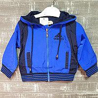 Ветровка для мальчиков (синяя Adidas)