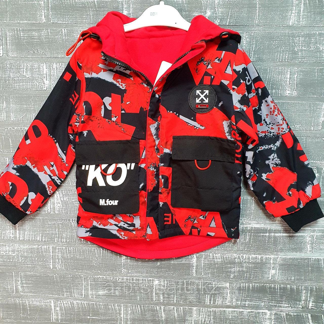 Куртка детская (двухсторонняя красная)