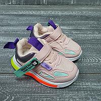 Кроссовки для девочек (радуга розовые (Ka Ha Long)