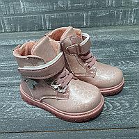 Ботинки перламутрово-розовые