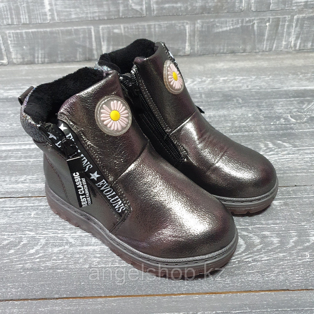 Ботинки для девочек (графитовые с ромашкой)