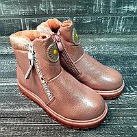 Ботинки розовые для девочек (с ромашкой)