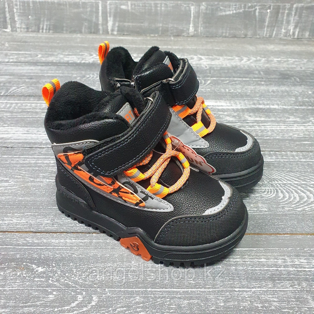 Ботинки светоотржающие с яркими оранжевыми вставками