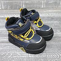 Ботинки темно-синие светоотражающие с желтыми вставками