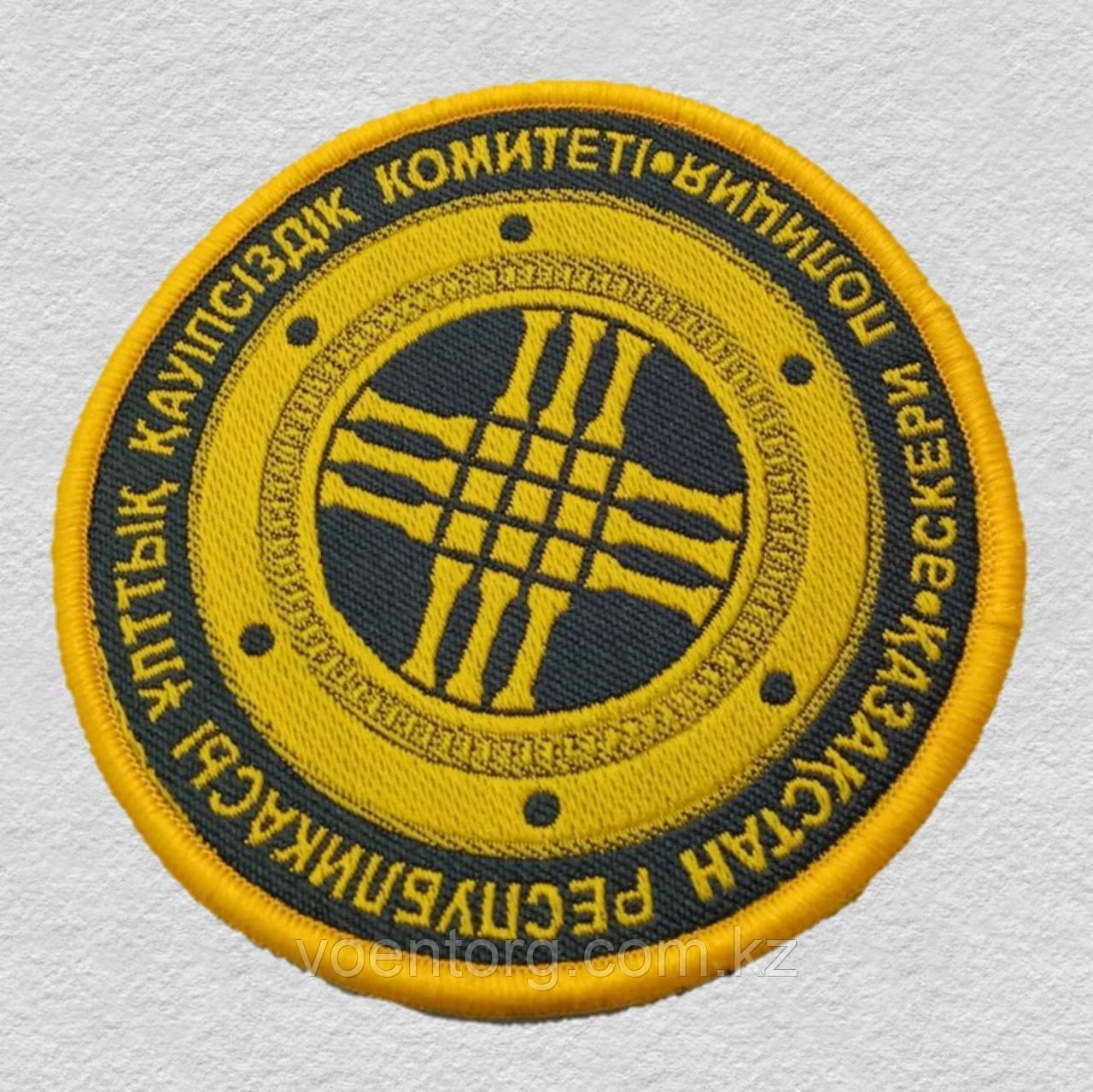 Шеврон Военная полиция КНБ