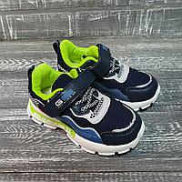 Кроссовки для мальчиков (сине-серые со светоотражающими шнурками)