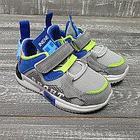 Кроссовки серые для мальчиков (сине-салатовыми вставками (sport inene))